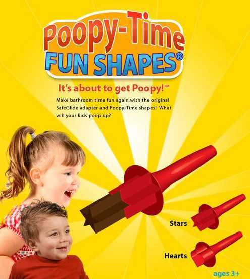 funny poop toys.png