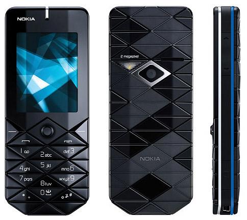 5967-Nokia7500Prism2