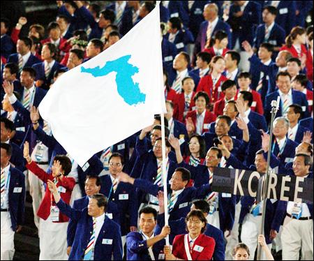 korea-north-south-olympics