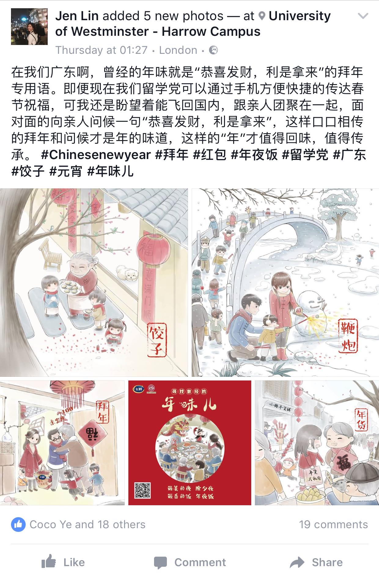 中国留学生Facebook发布