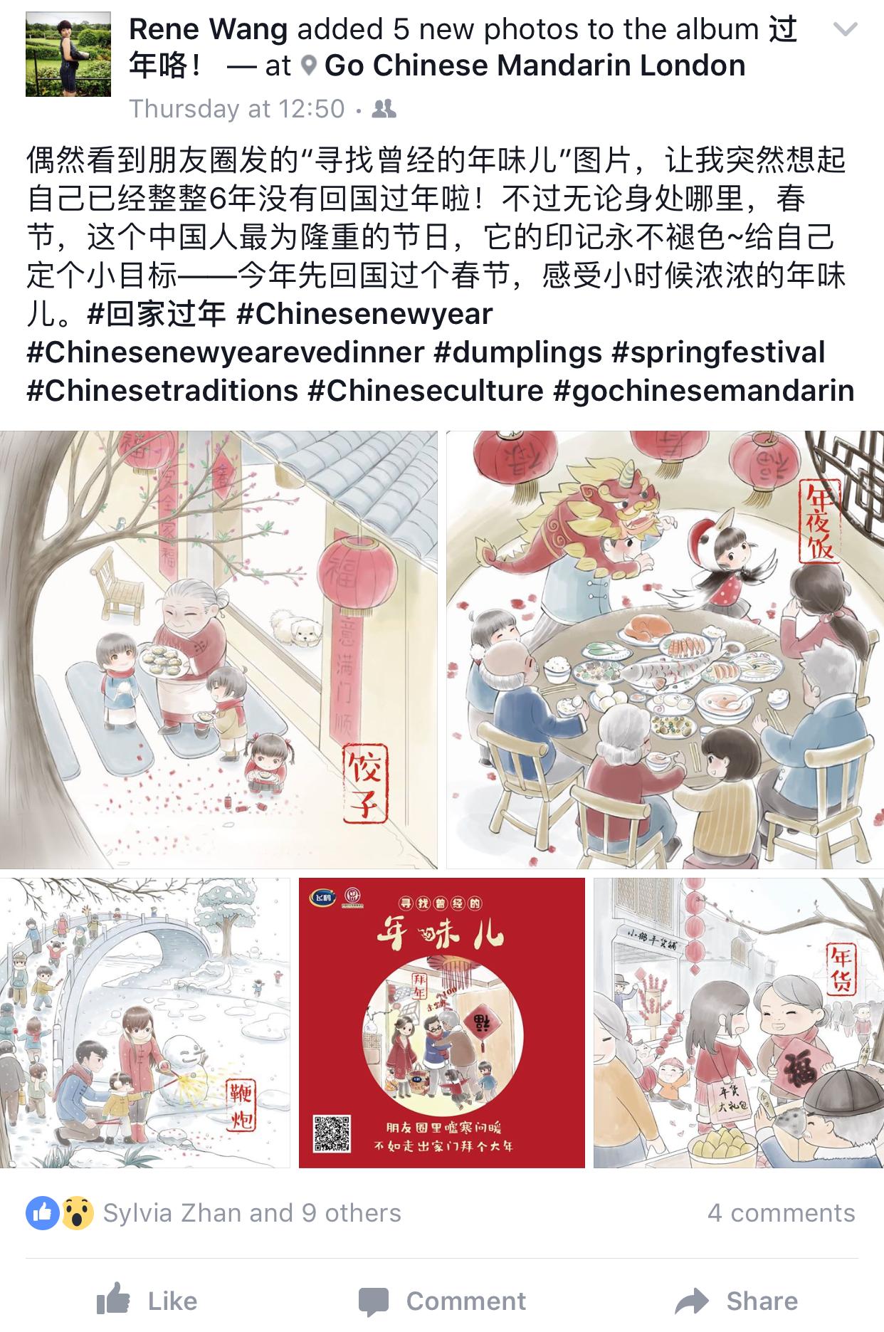 中文学校校长Facebook发布