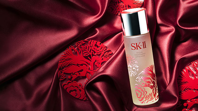 SK-II-Facial-Treatment-Essence-New-Phoenix-Limited-Edition-2