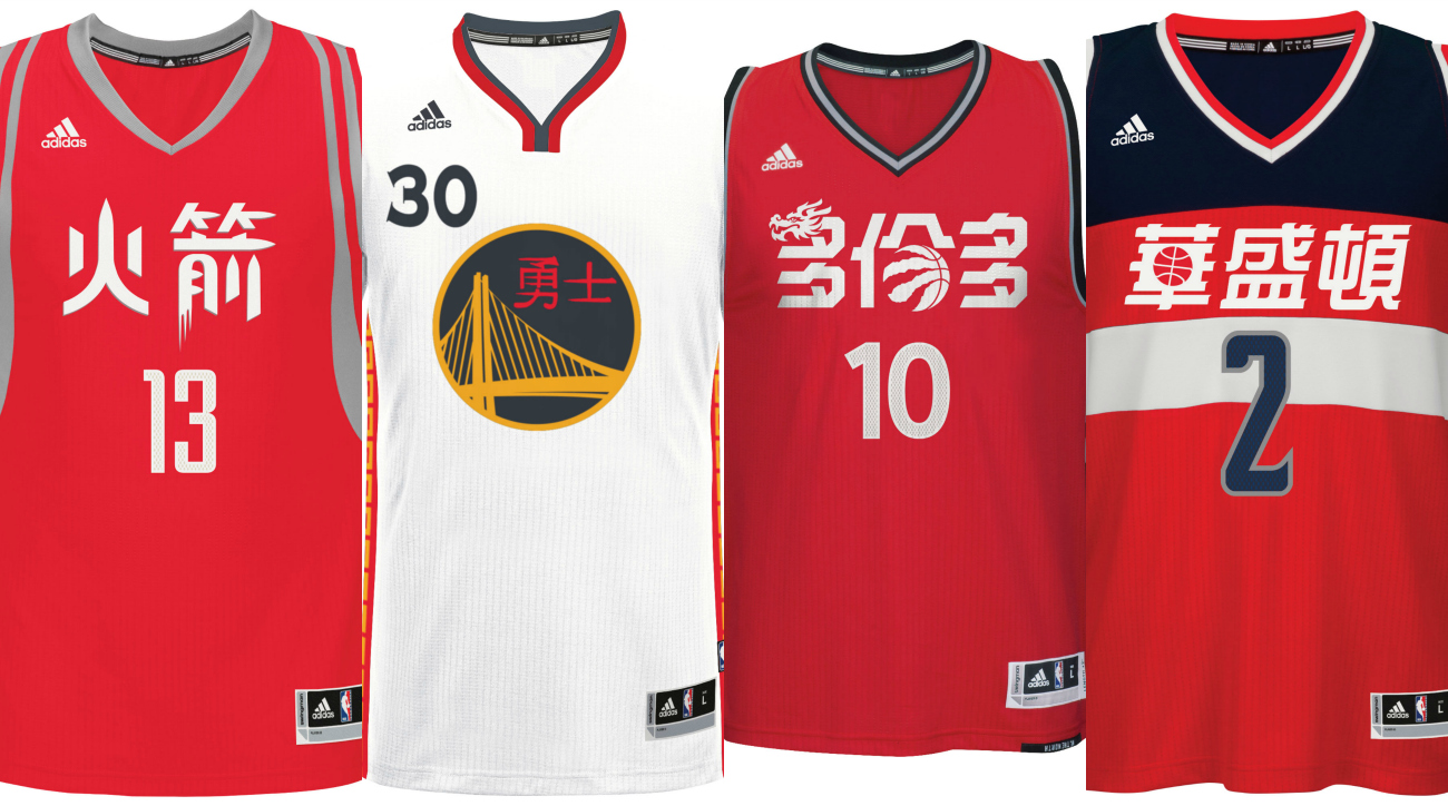 nba-chinese-new-year-jerseys