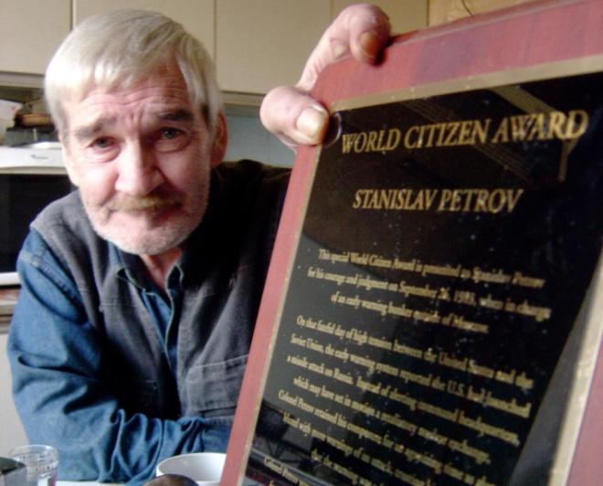 世界公民奖