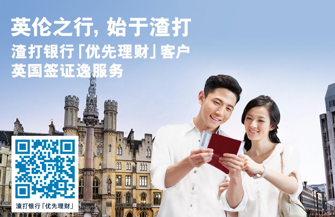 WeChat Image_20180518145202