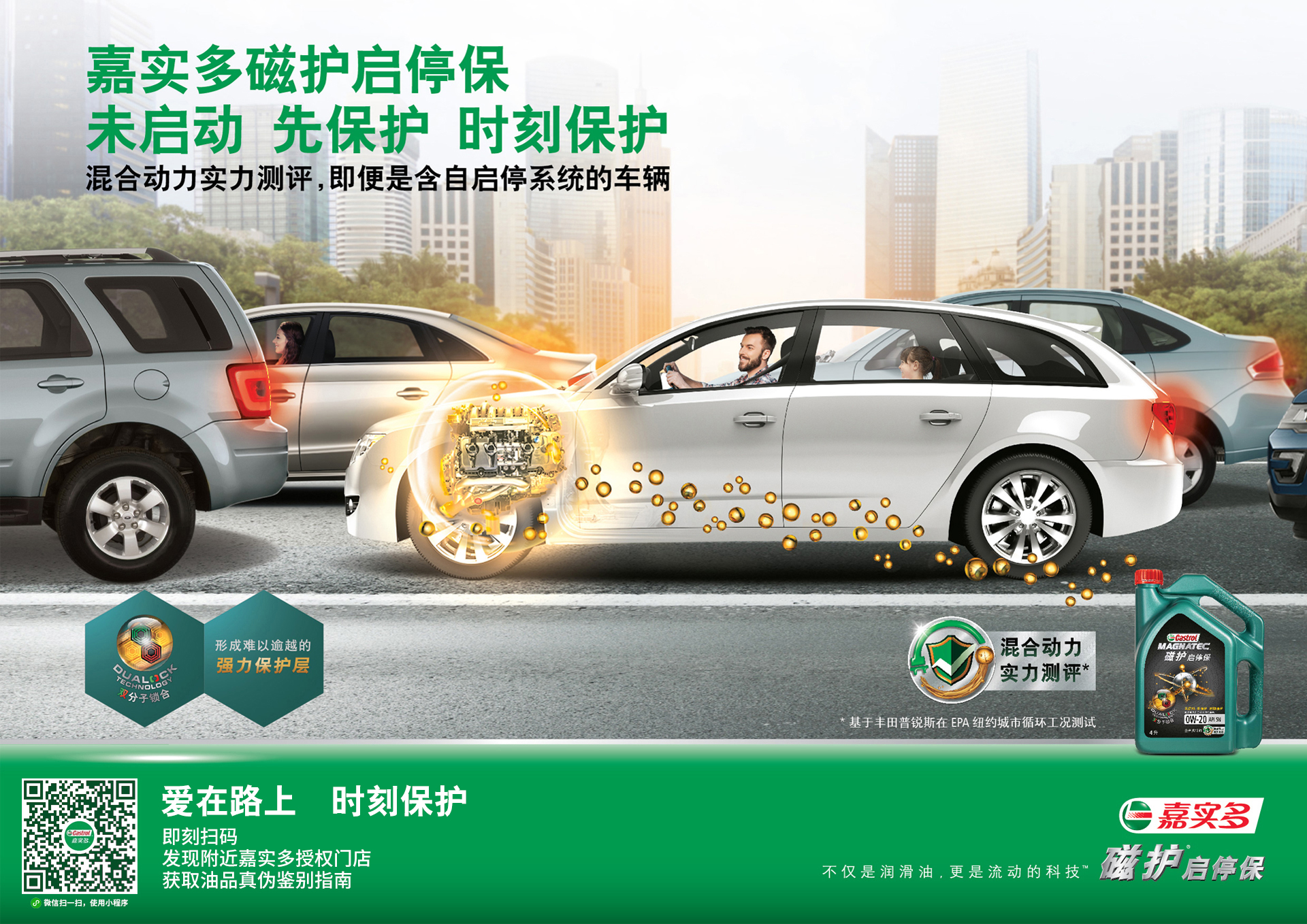 WeChat Image_20180514005523