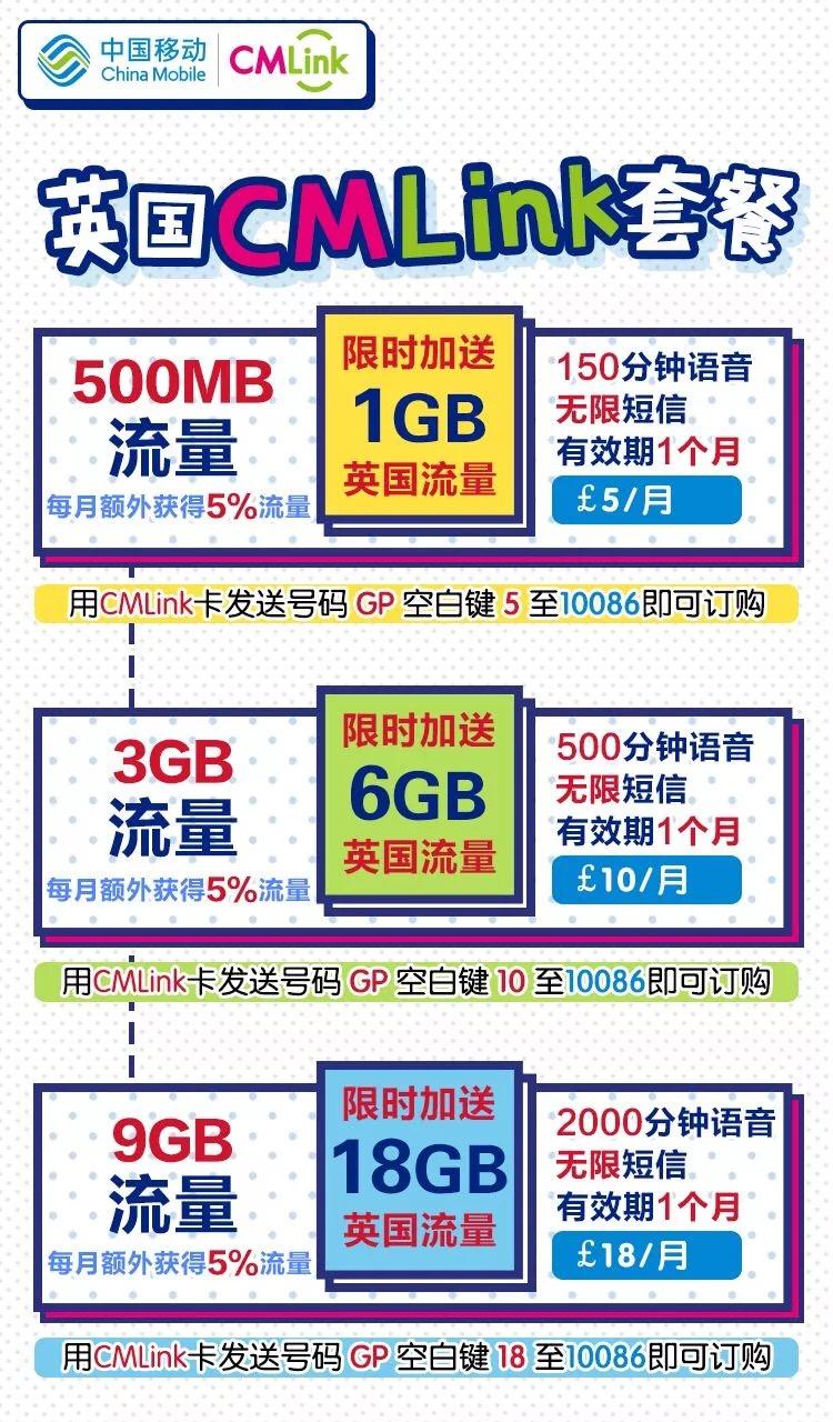 WeChat Image_20180830221646