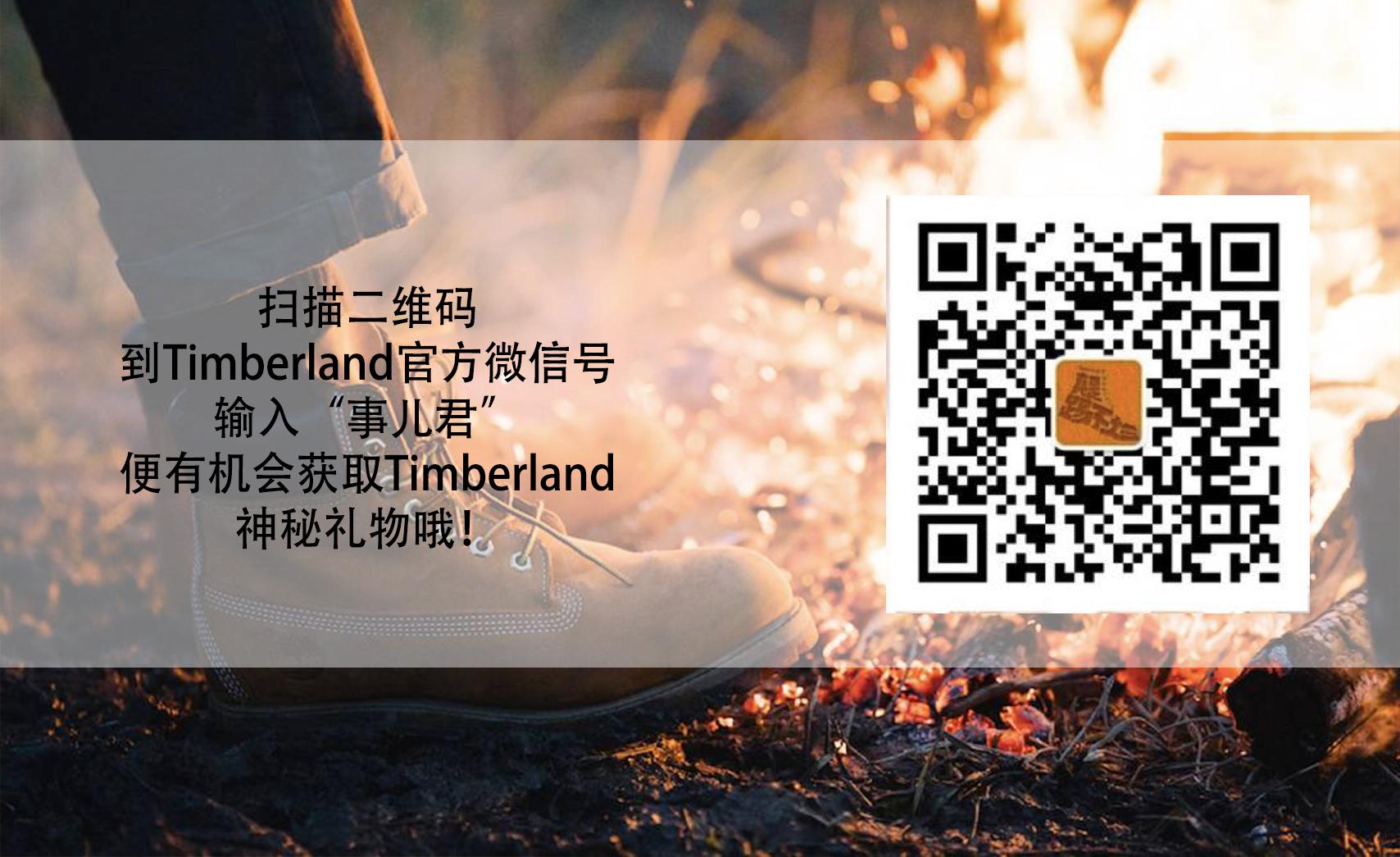 WeChat Image_20180828102433