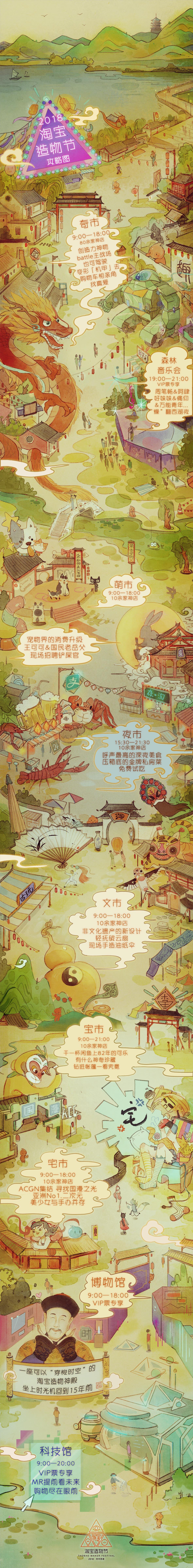WeChat Image_20180910155255