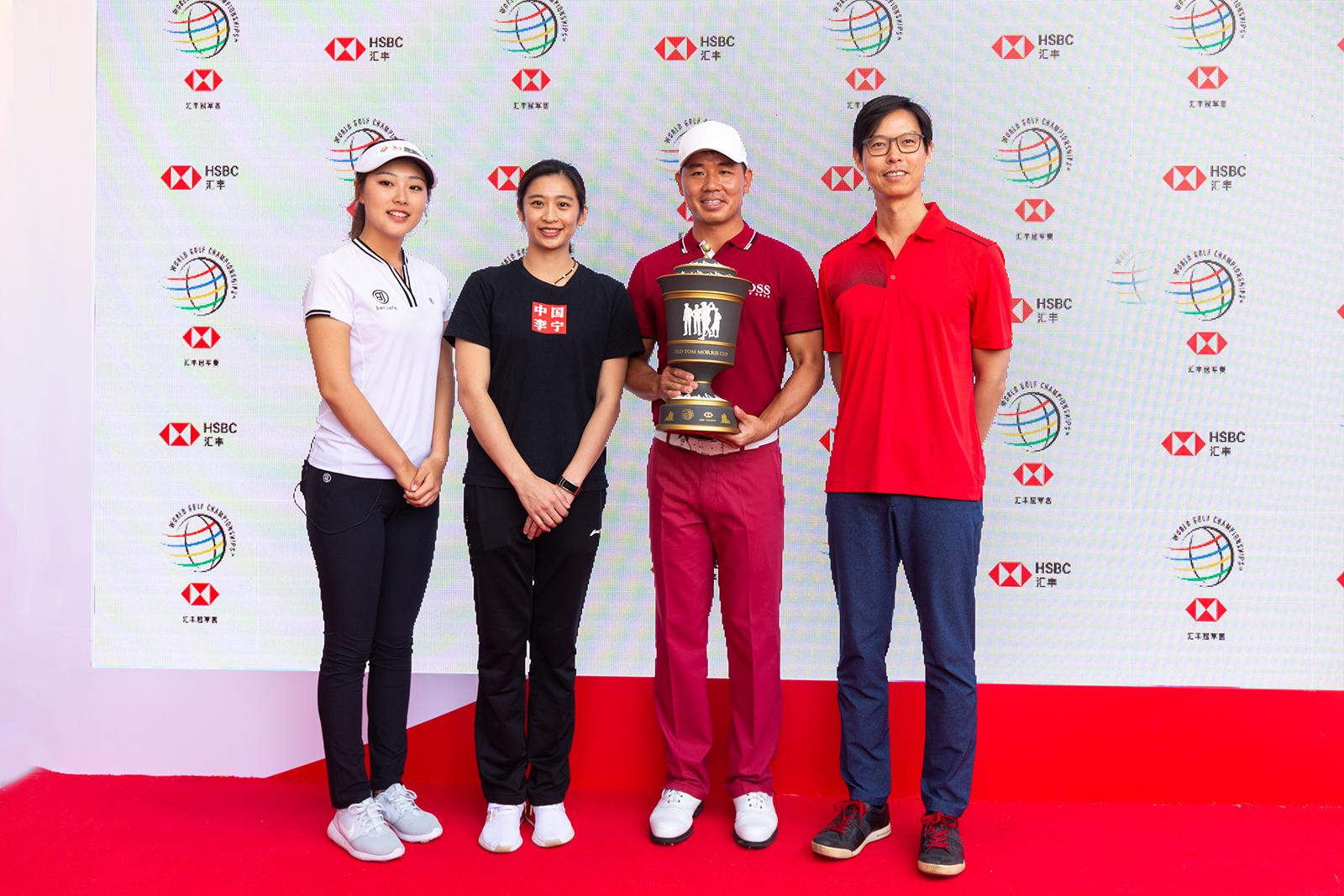 跨界高尔夫挑战赛_合影,从左至右依次是隋响、王琳、吴阿顺、汇丰CEO