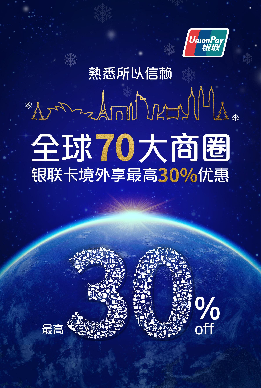 WeChat Image_20181210151603