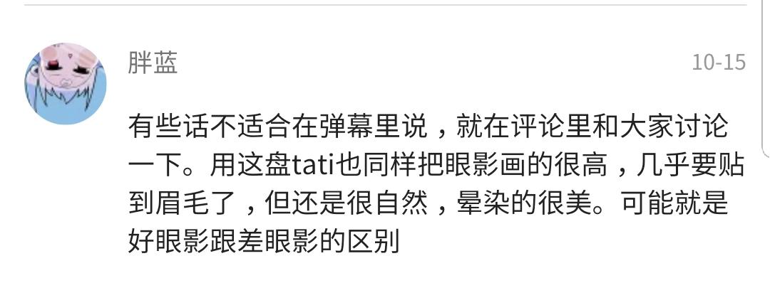 WeChat Image_20181115125527
