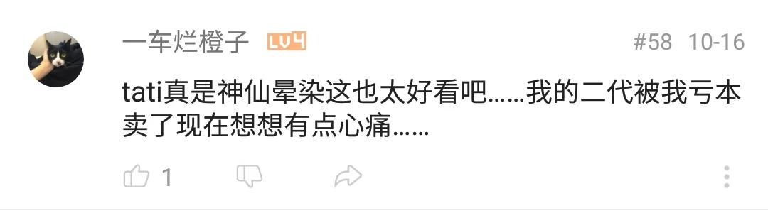 WeChat Image_20181115125531