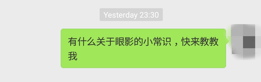 WeChat Image_20181115132920_副本