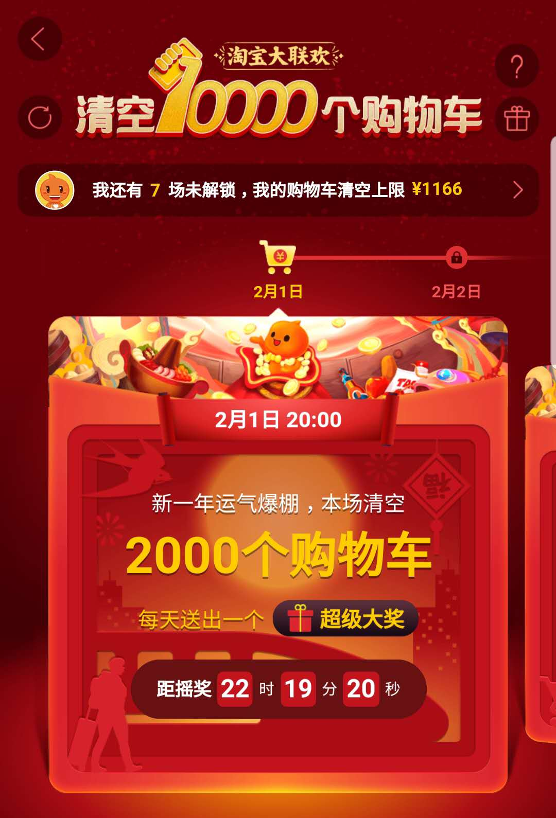 WeChat Image_20190131214119