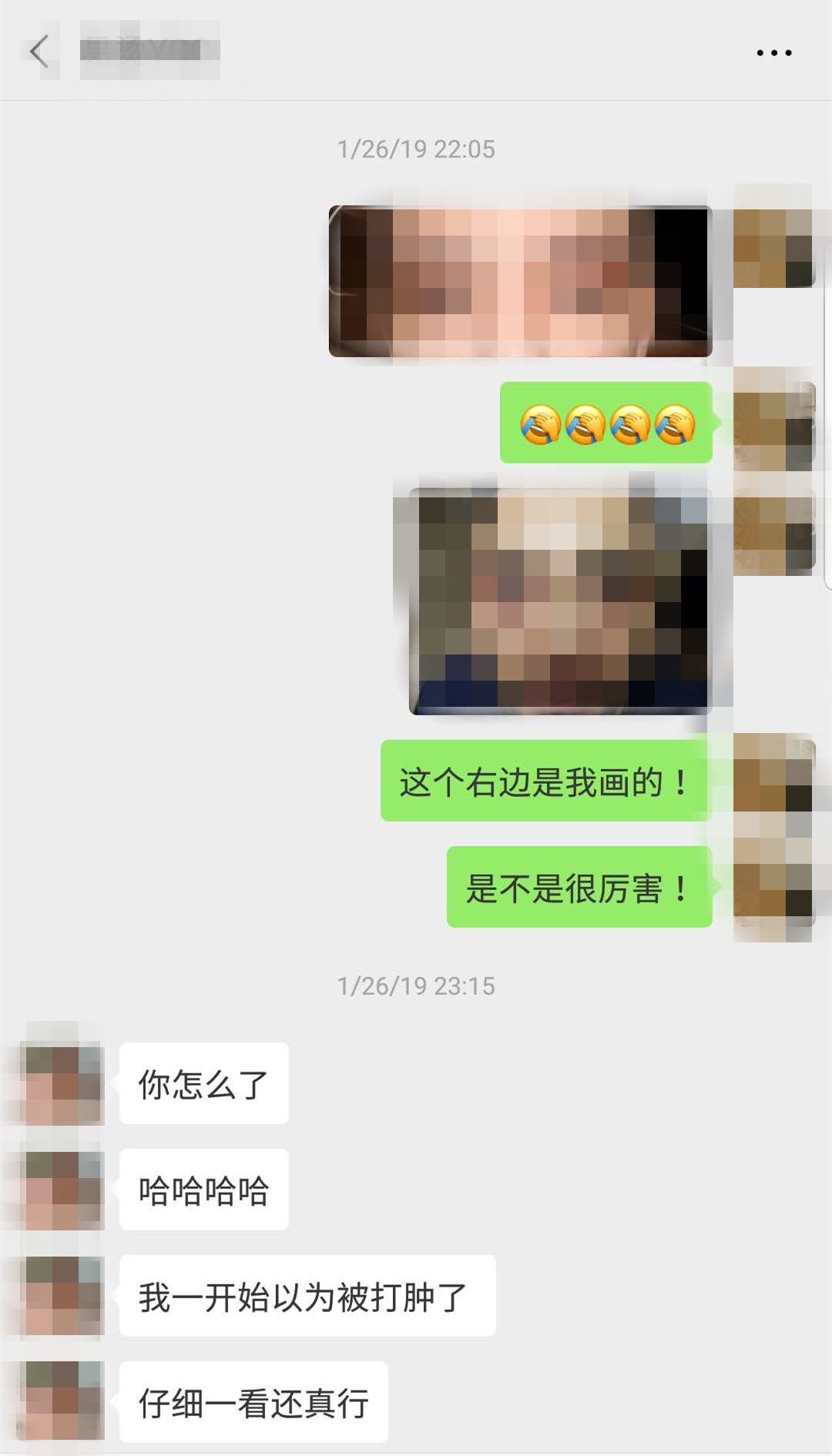 WeChat Image_20190128151952_副本