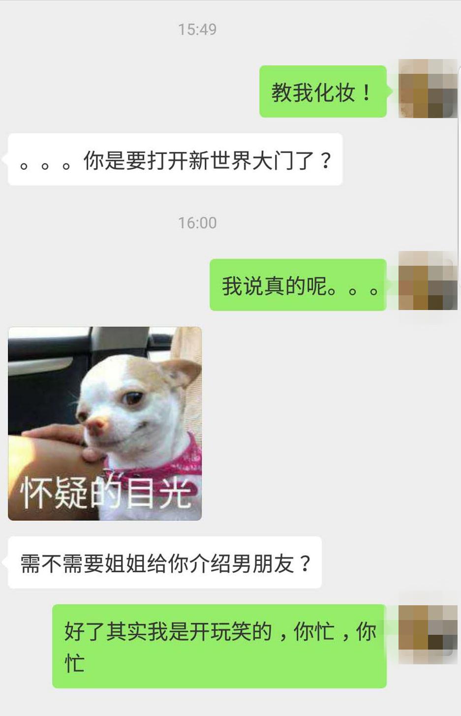 WeChat Image_20190128160545