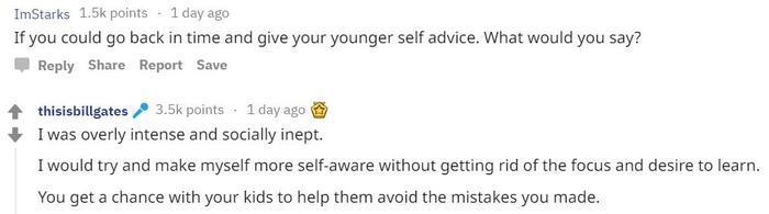 年轻的建议